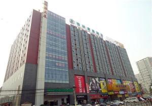 GreenTree Inn BeiJing Haidian District QingHeqiao Business Hotel