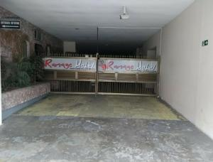 Motel Ramage (Adults Only), Motels  Santos - big - 6