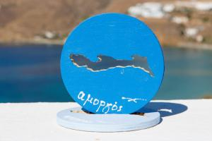 Erisimo Amorgos Greece