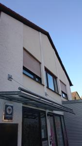 Gästehaus Langhammer - Bubenreuth