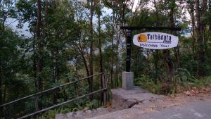Auberges de jeunesse - Tathagata Farm