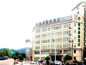 Hostales Baratos - GreenTree Inn Anhui Lu'an Huoshan Yingjia Avenue Business Hotel