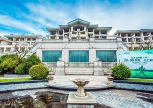 Hostels und Jugendherbergen - Country Garden Phoenix Hotel Binhu City