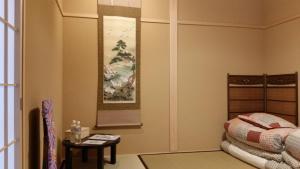 guesthouse KIWA, Penziony  Kjóto - big - 3
