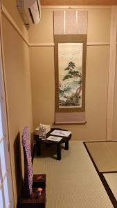 guesthouse KIWA, Penzióny  Kjóto - big - 46