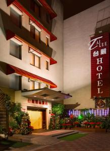 Tai Lee Hotel, Hotels  Taishan - big - 1