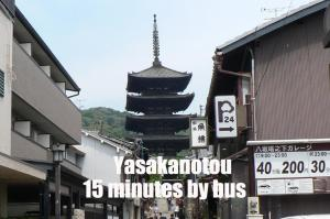 Sakura Inn, Апартаменты/квартиры  Киото - big - 27