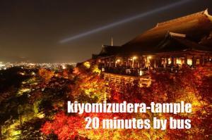 Sakura Inn, Апартаменты/квартиры  Киото - big - 6