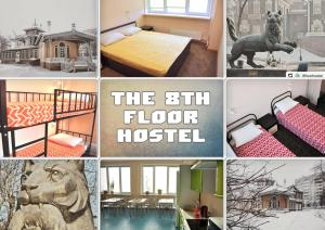 Хостел Восьмой этаж, Иркутск