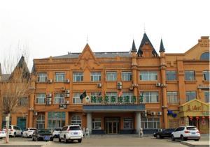 Auberges de jeunesse - GreenTree Inn Heilongjiang Daqing Yuanwang Xihu Street Express Hotel