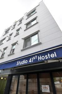 Hostels und Jugendherbergen - Studio 41st Hostel Seoul Korea