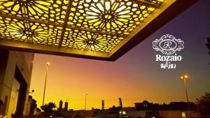 Rozaio Hotel, Отели  Джедда - big - 85
