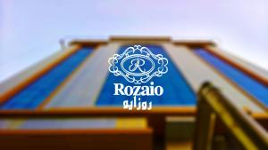 Rozaio Hotel, Отели  Джедда - big - 94