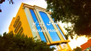 Rozaio Hotel, Отели  Джедда - big - 71