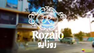 Rozaio Hotel, Отели  Джедда - big - 96
