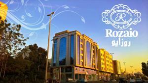 Rozaio Hotel, Отели  Джедда - big - 92