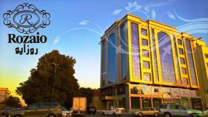 Rozaio Hotel, Отели  Джедда - big - 1