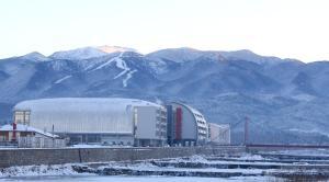 Hotel Arena - Shiroki Dol