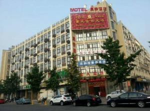 Auberges de jeunesse - Motel Taizhou Xinghua Banqiao Road