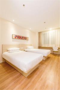 Hostales Baratos - Hanting Hotel Luan Xintiandi Plaza