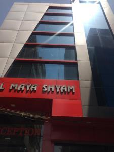 Hotel Maya Shyam, Hotels  Fatehpur - big - 25