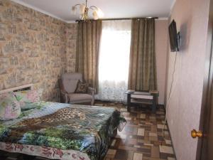 Apartment near VATU - Monastyr'shchenka