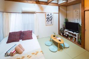 Miraculous Asakusa Traditional Japanese Style Room Tokyo Japan J2Ski Interior Design Ideas Philsoteloinfo