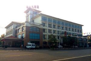 Auberges de jeunesse - Yixing Haotian Hotel