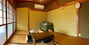 Auberges de jeunesse - Guest House Boku