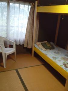 Auberges de jeunesse - raibrasil guest house