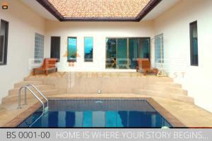 Big House Seaview Pool Garden - Ban Li Pa Noi