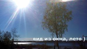 Markvillage - Imeni Morozova