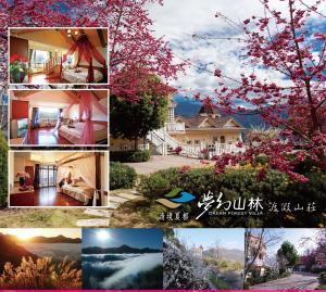Dream Forest Villa