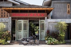 House Of Passion Amphawa - Bang Yi Rong