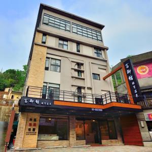 Auberges de jeunesse - Fu Yu Spring House
