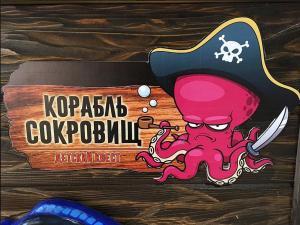 Hotel Frantsuzky Kvartal All inclusive, Hotel  Vityazevo - big - 21