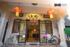 Ming Shou Boutique House - Ban Lo Long