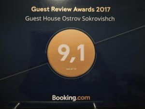 Guest House Ostrov Sokrovishch, Гостевые дома  Лоо - big - 85