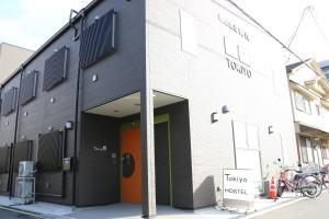 Tokiyo Hostel, Gasthäuser  Mikunichō - big - 1