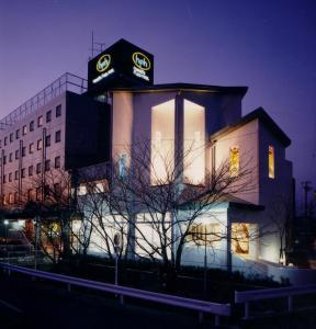 Auberges de jeunesse - Hamakita Plaza Hotel