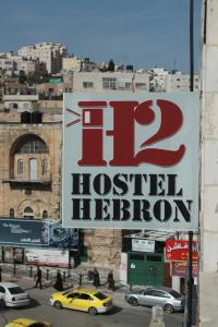 Hostels e Albergues - Hostel H2 Hebron
