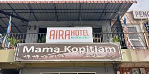 Auberges de jeunesse - Aira Hotel