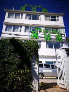 Mint Guest House, Penzióny  Simao - big - 2