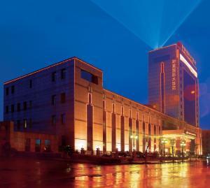 Jian Zhongjian Caifu International Hotel