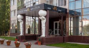 Гостиницы поселка Анна