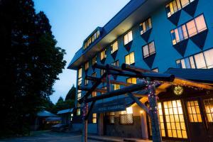 obrázek - Takamiya Hotel Hammond