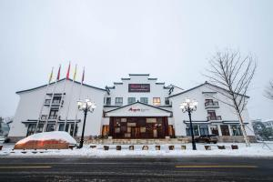 Argyle Boutique Hotel Huzhou - Changxing