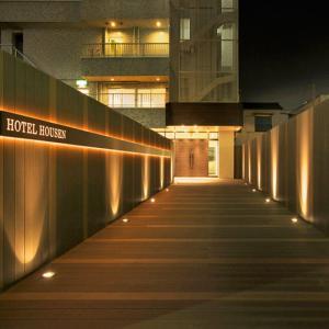 Auberges de jeunesse - Hotel Housen Soka