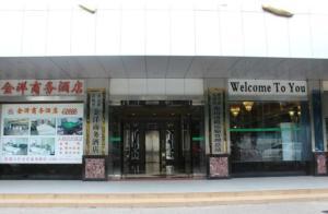 Xiashan Jinyang Business Hotel, Hotels  Zhanjiang - big - 25