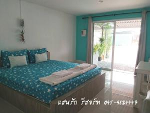 Saan Rak Resort, Resort  Prachuap Khiri Khan - big - 30